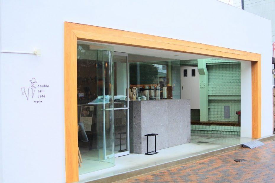 心満たす空間でひと息。上前津『double tall cafe nagoya』 - DSC 2873 930x620