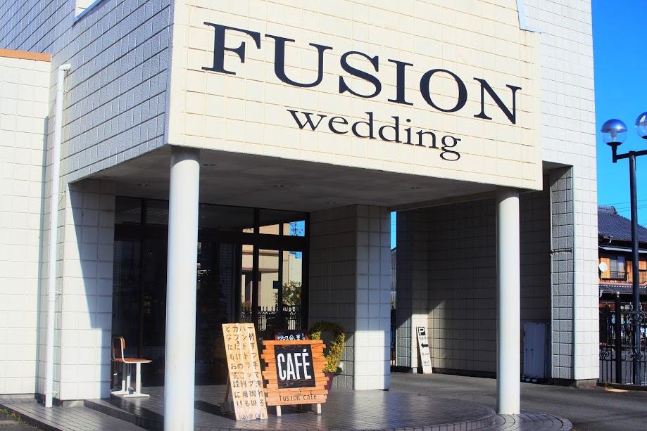 おしゃれスイーツ「ジャーケーキ」を食べに行こう!菰野『fusion cafe』 - DSC 2947