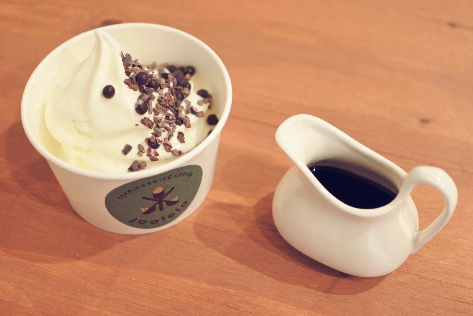 アフォガードにクリームぜんざい!?『アニーのアイスクリーム屋さん』の冬メニュー - IMG 6913