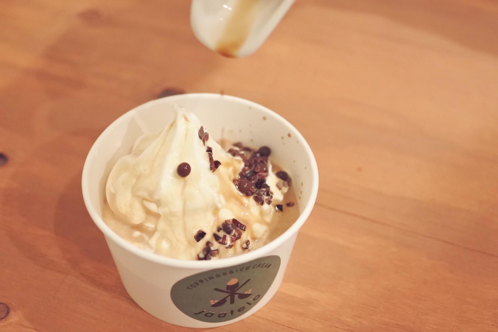アフォガードにクリームぜんざい!?『アニーのアイスクリーム屋さん』の冬メニュー - IMG 6915