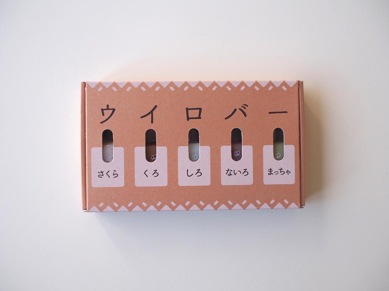 女性向け・名古屋土産の新定番!大須ういろの『ウイロバー』&『ういろモナカ』 - PC220075