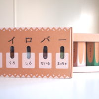 女性向け・名古屋土産の新定番!大須ういろの『ウイロバー』&『ういろモナカ』