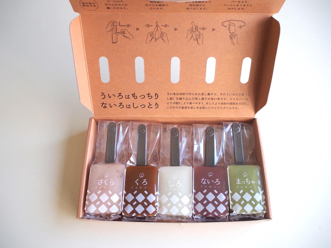 女性向け・名古屋土産の新定番!大須ういろの『ウイロバー』&『ういろモナカ』 - PC220080