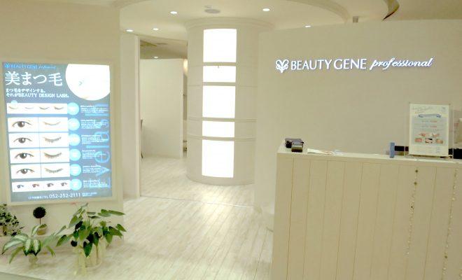 顔の印象は目元から。松坂屋南館『ビューティジーンプロフェッショナル』で美まつ毛を手に入れよう - beautygene05 660x400