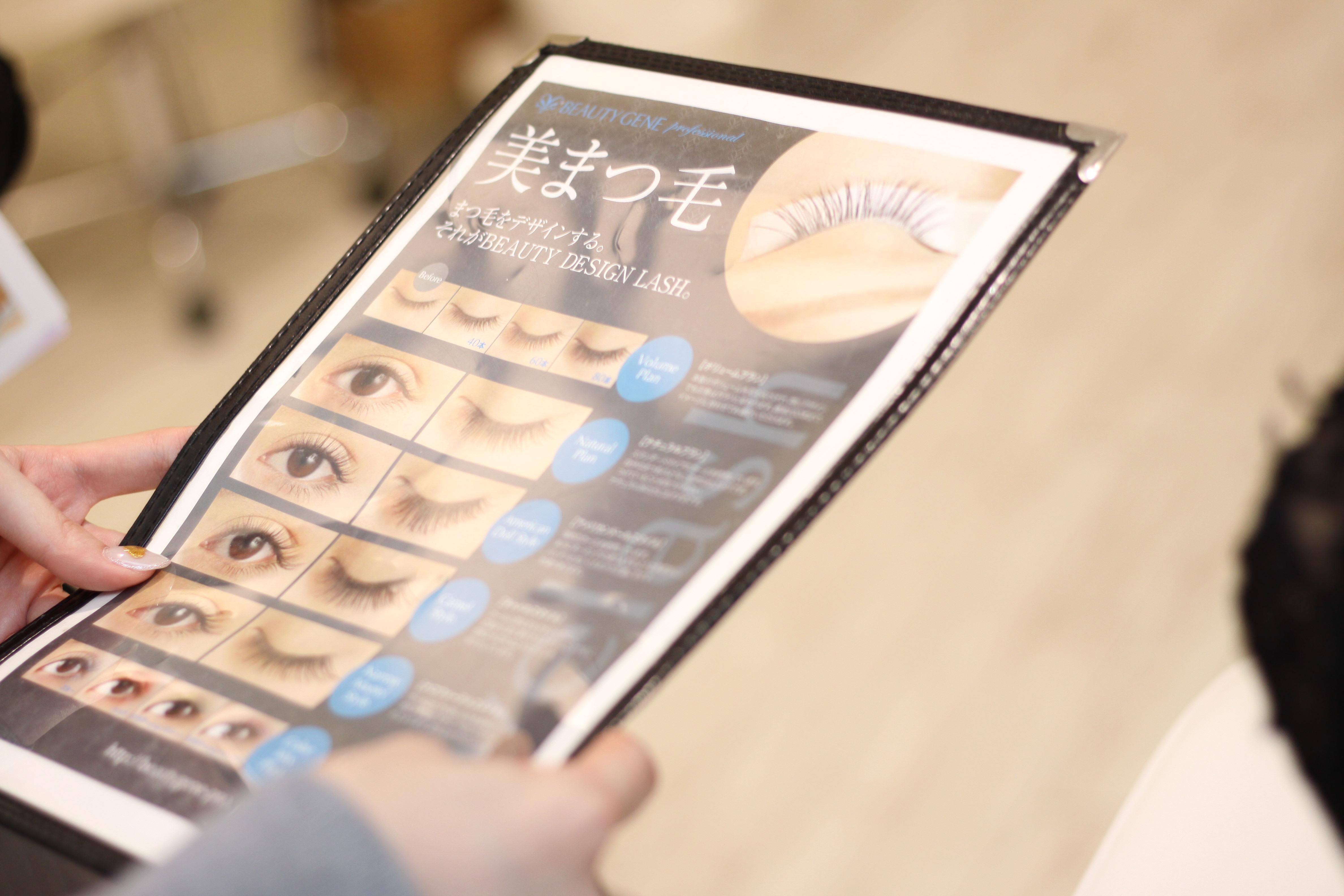 顔の印象は目元から。松坂屋南館『ビューティジーンプロフェッショナル』で美まつ毛を手に入れよう - beautygene11