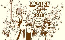 今池で新しい音楽と出会う2日間!『IMAIKE GO NOW』3月24・25日 - imaikegonow 2018 260x160