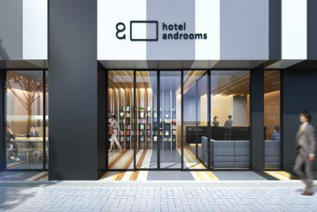 """都市型ホテルに求める""""&""""を提供「ホテル・アンドルームス名古屋栄」6/26開業"""