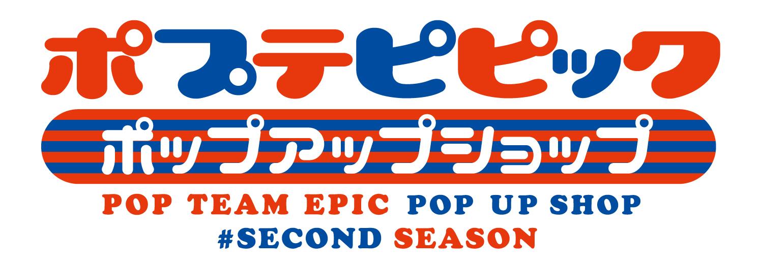 超カオスな世界観が人気「ポプテピピック」のポップアップショップが名古屋で開催 - 4272c0d45b1752ddd8ee9dacfd31da0a