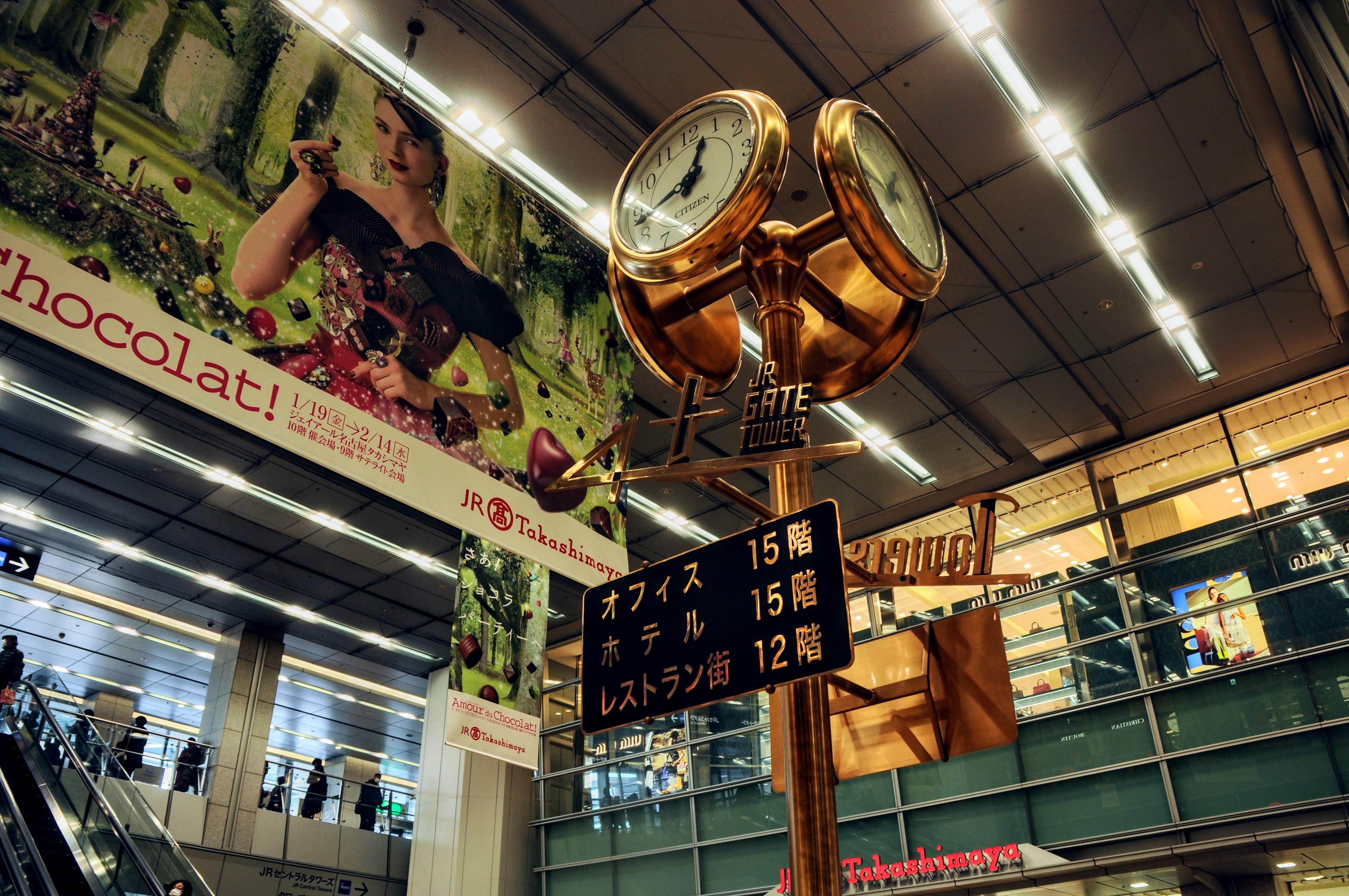 4月からの新生活!名古屋の生活に馴染むために抑えるべき20のポイント - DSC 0057 1