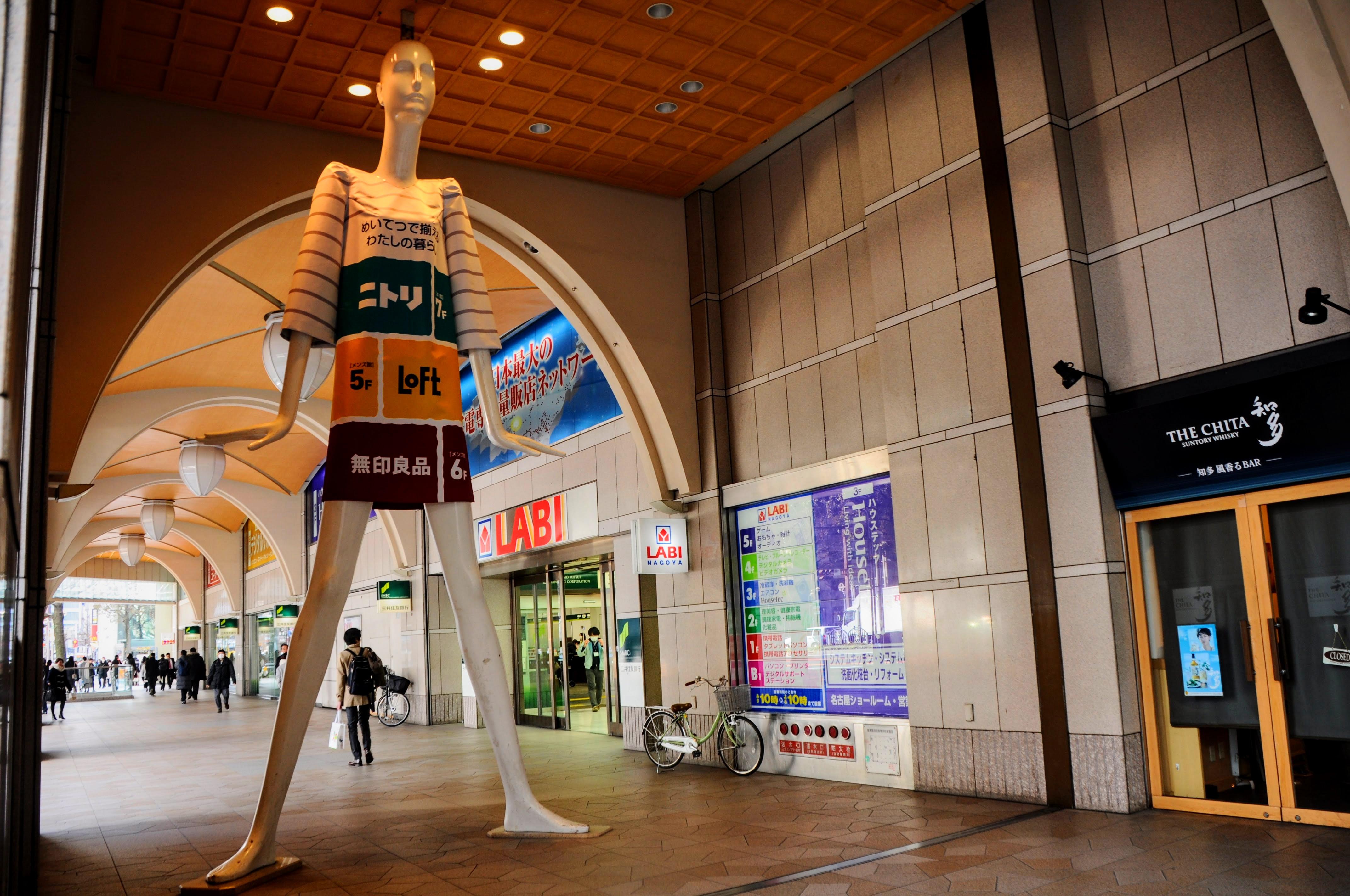 4月からの新生活!名古屋の生活に馴染むために抑えるべき20のポイント - DSC 0079