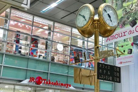 東海地区初!名古屋駅に「コインロッカー空き状況案内システム」3月20日より導入