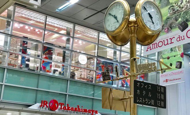 名古屋駅金時計