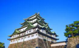 4月からの新生活!名古屋の生活に馴染むために抑えるべき20のポイント - e21f954d4c454a755464ae23c303c470 s 260x160