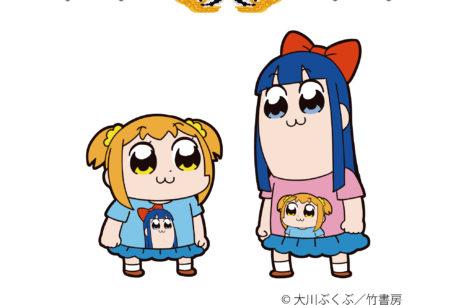 超カオスな世界観が人気「ポプテピピック」のポップアップショップが名古屋で開催