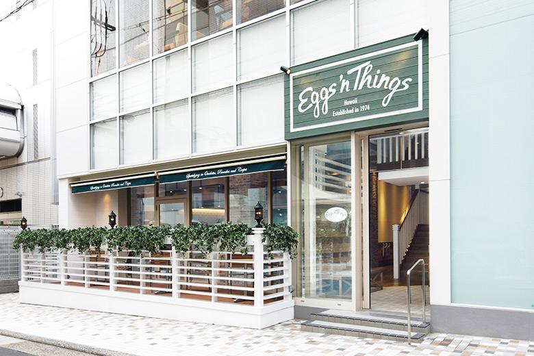祝3周年Eggs'n Things 名古屋PARCO店で記念パンケーキが登場! - pic nagoya