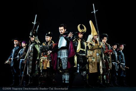 名古屋おもてなし武将隊が新メンバーを募集いたします!?あなたも一緒に名古屋をPRしませんか?