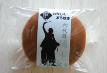 """味、焼き印、包装など、自由にデコれる""""どら焼き""""が岡崎市の和菓子店に登場 - 0525113e4563200dc4a004b24f2b659f"""