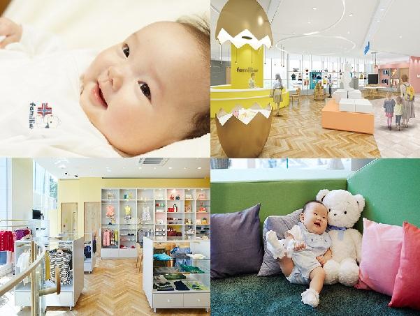 赤ちゃんとの体験を楽しむ『ファミリア名古屋ラシック店』4月11日オープン! - 1
