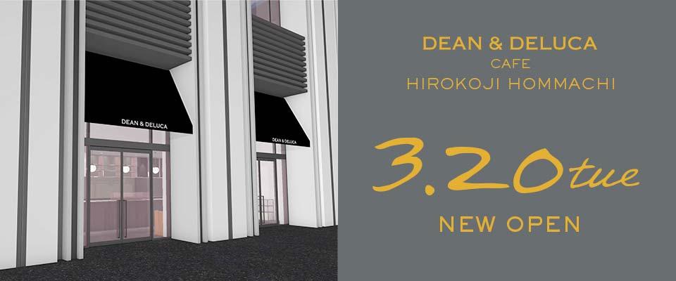 伏見・栄で注目の再開発ビル「広小路クロスタワー」が3月20日にオープン! - 180309 3347 2