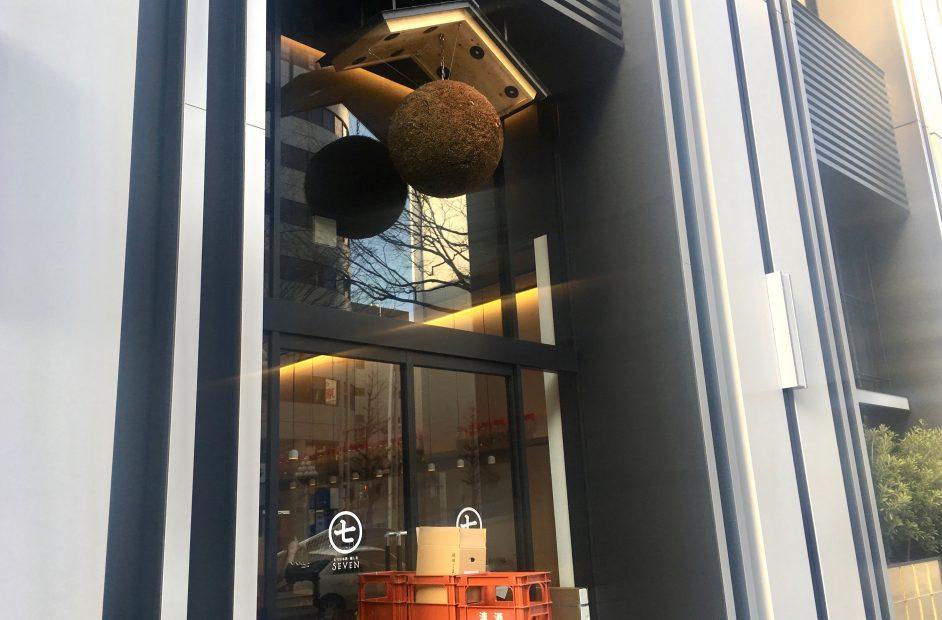 伏見・栄で注目の再開発ビル「広小路クロスタワー」が3月20日にオープン! - IMG 5950 2 942x620