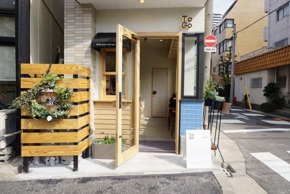 マフィンとサンドイッチ「To Go Kurumamichi」が車道にオープン! - 20180405ToGo 180405 0007 928x620