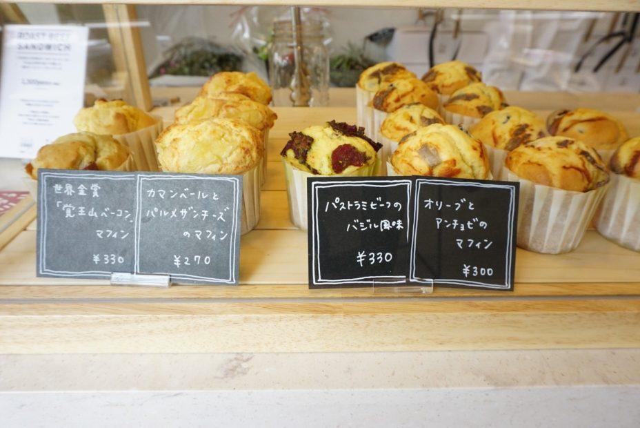 マフィンとサンドイッチ「To Go Kurumamichi」が車道にオープン! - 20180405ToGo 180405 0018 928x620