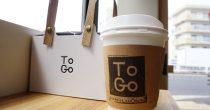 マフィンとサンドイッチ「To Go Kurumamichi」が車道にオープン! - 20180405ToGo 180405 0021 210x110