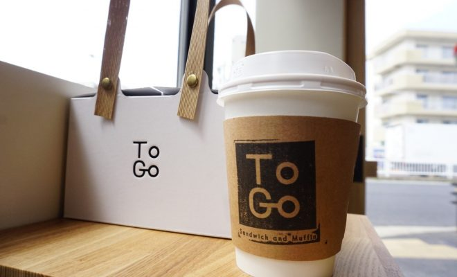 マフィンとサンドイッチ「To Go Kurumamichi」が車道にオープン! - 20180405ToGo 180405 0021 660x400