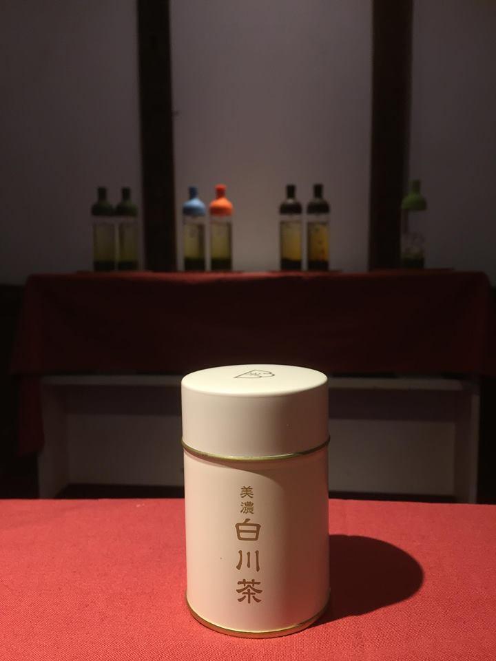 今年もお茶の季節が到来!お茶の価値観が変わる体験、岐阜県東白川村に行ってきた - 30652862 10214438616951110 848704259452043264 n