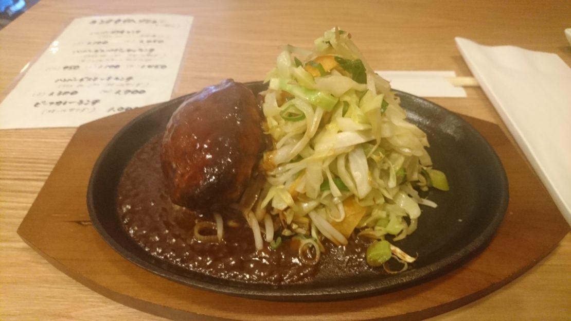 ジュワッと肉汁溢れる自家挽きハンバーグ!岡崎市の「洋食もりい」オープン!