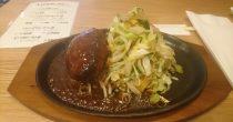 ジュワッと肉汁溢れる自家挽きハンバーグ!岡崎市の「洋食もりい」オープン! - DSC 1534 210x110