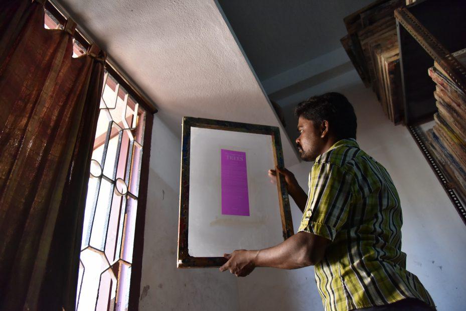 今注目の南インドの出版社「タラブックス」の展覧会が刈谷市美術館で開催 - DSC 8487 929x620