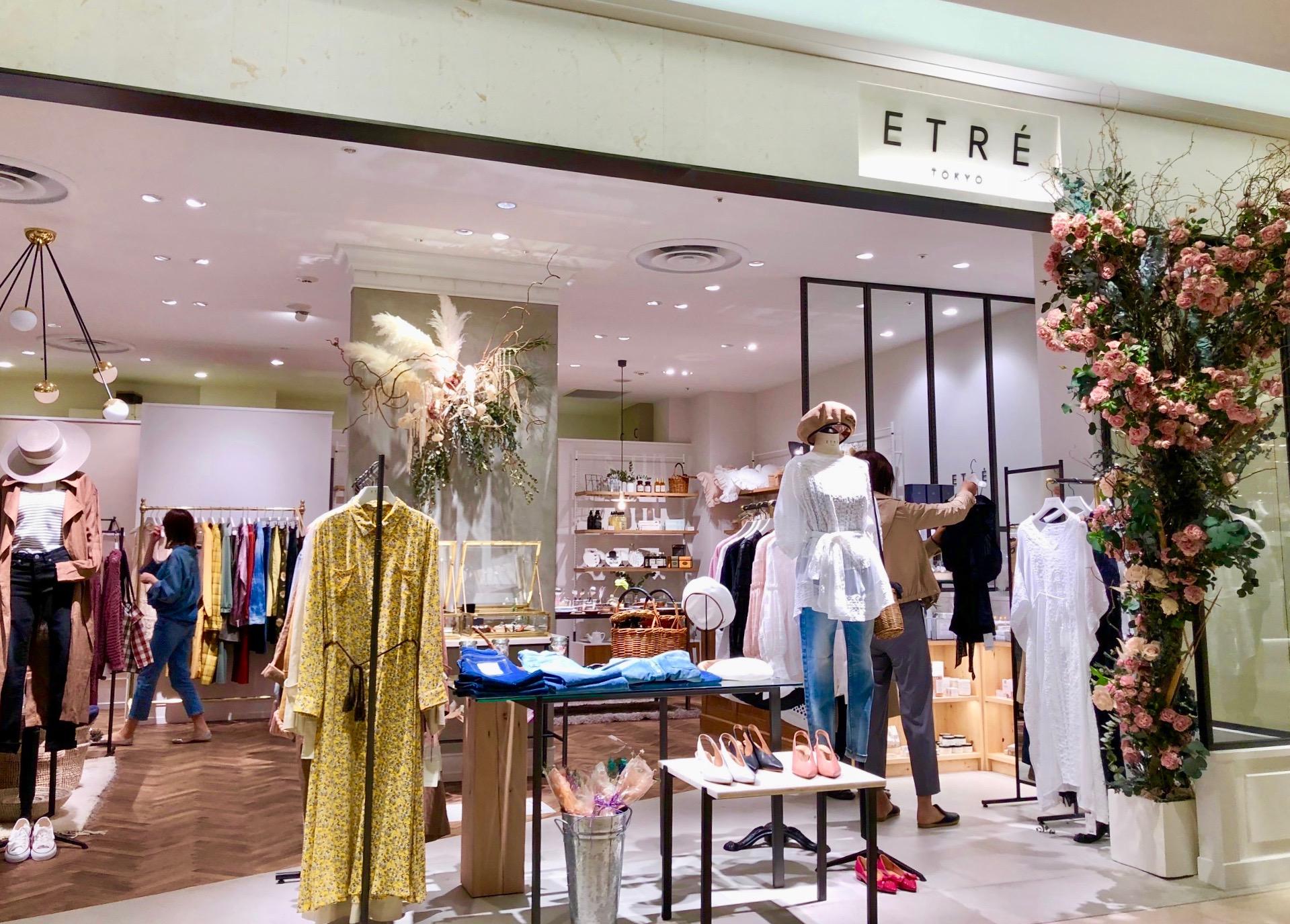インスタ女子注目の「ETRÉ TOKYO」東海地区初出店! - IMG 17502