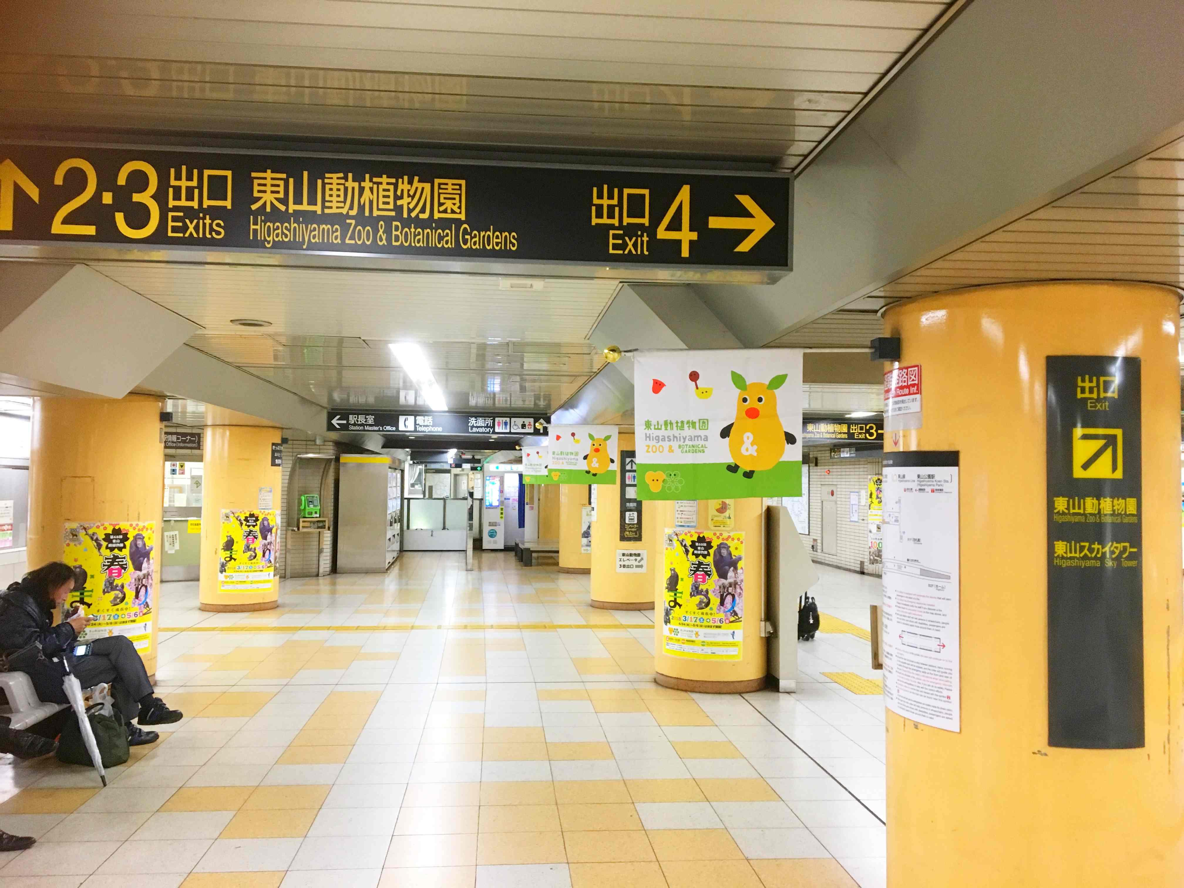 駅のアナウンスを名古屋弁で放送。日本三大美方言の上町言葉を使用 - IMG 1893
