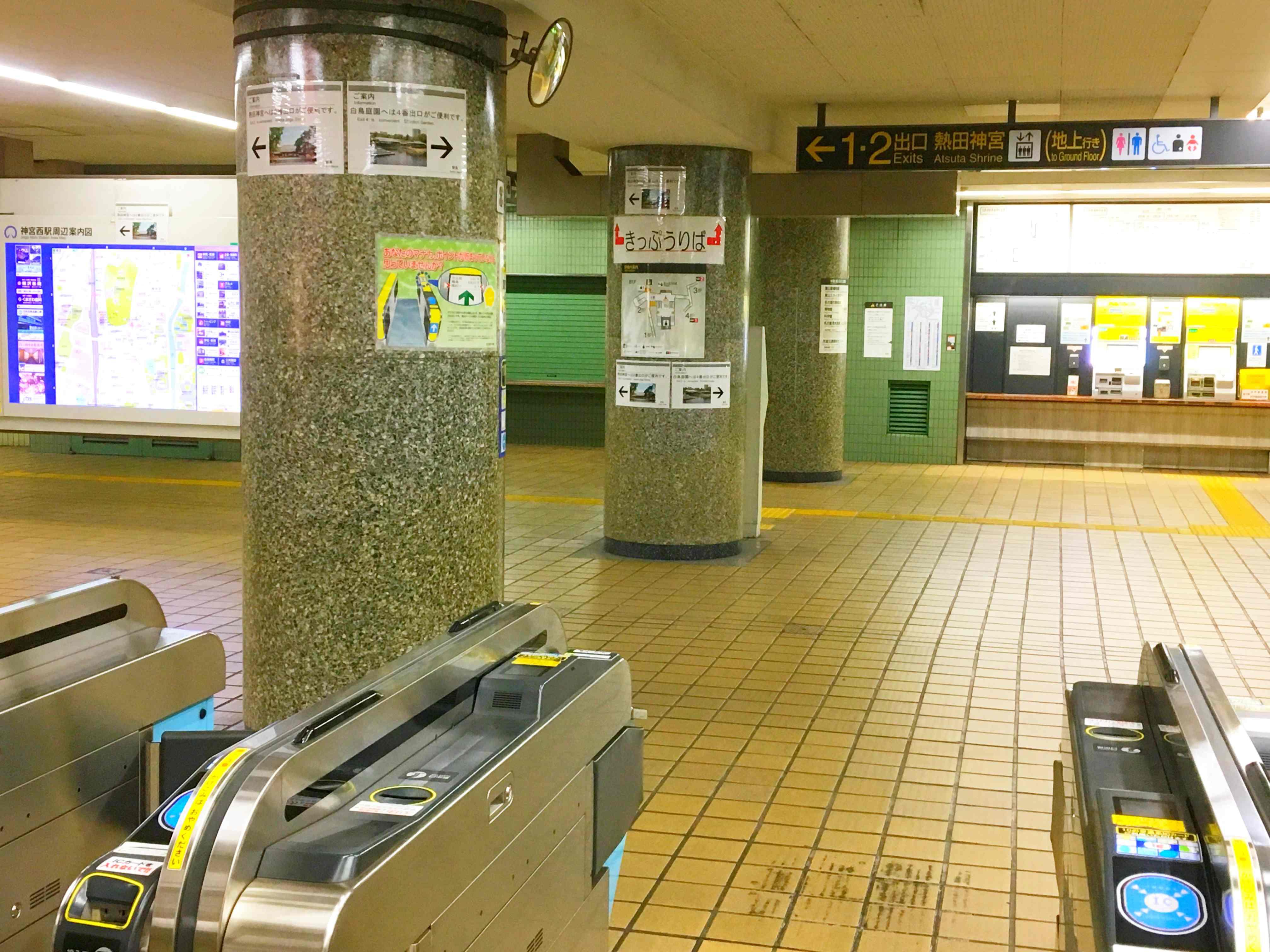 駅のアナウンスを名古屋弁で放送。日本三大美方言の上町言葉を使用 - IMG 1898