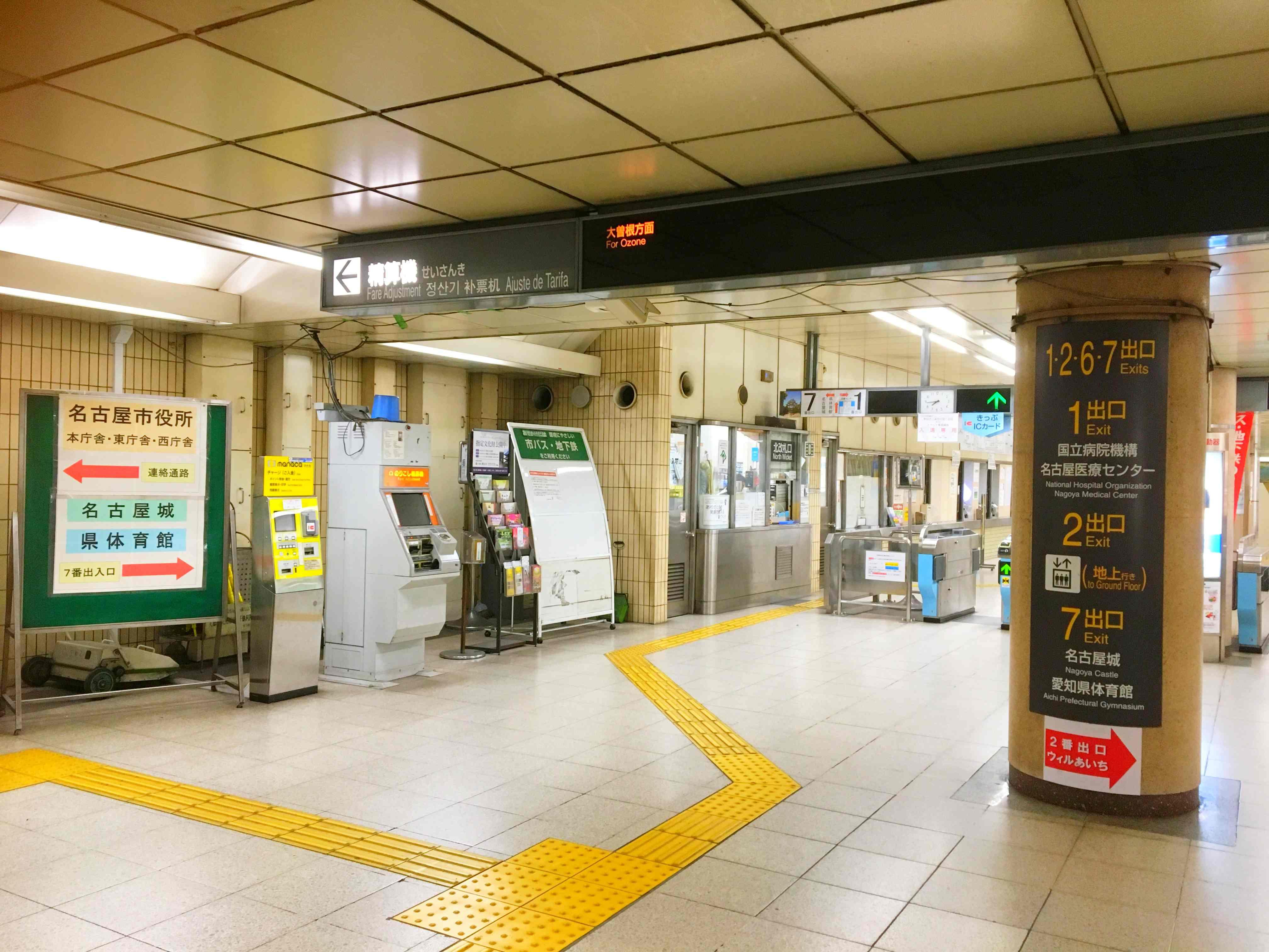 駅のアナウンスを名古屋弁で放送。日本三大美方言の上町言葉を使用 - IMG 1899