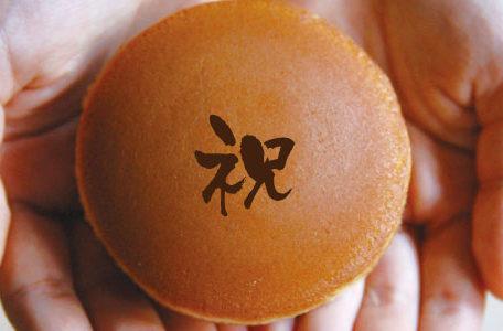 """味、焼き印、包装など、自由にデコれる""""どら焼き""""が岡崎市の和菓子店に登場"""