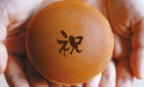 """味、焼き印、包装など、自由にデコれる""""どら焼き""""が岡崎市の和菓子店に登場 - dora"""