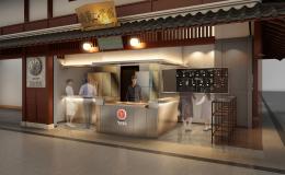 日本酒の魅力を世界へ発信!純米酒専門『YATA』中部国際空港にオープン - img 154319 1 260x160
