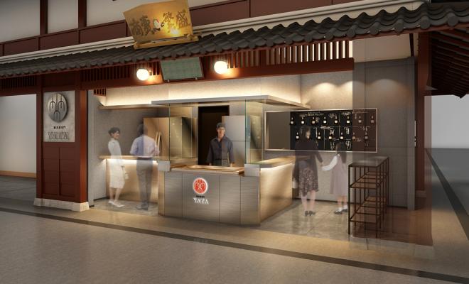 日本酒の魅力を世界へ発信!純米酒専門『YATA』中部国際空港にオープン - img 154319 1 660x400