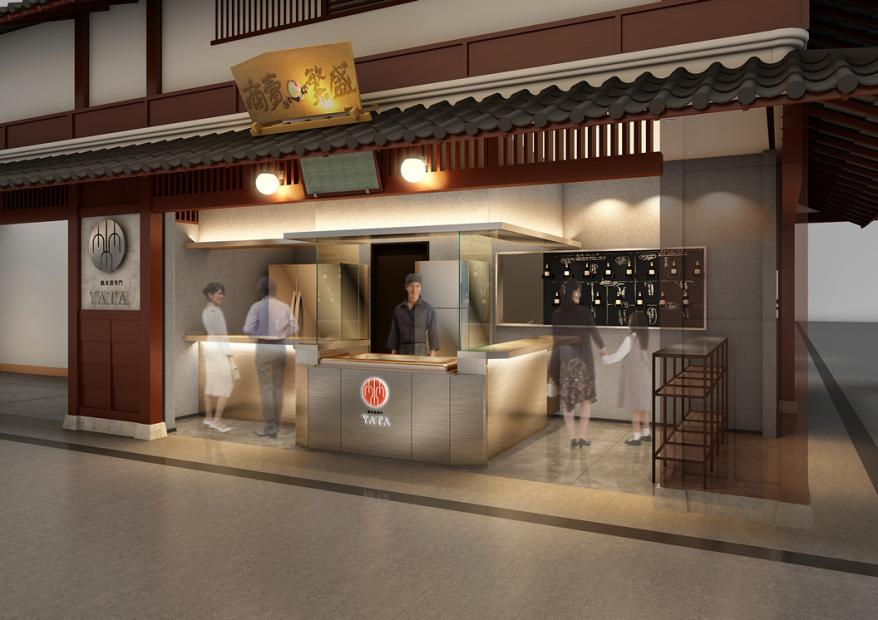 日本酒の魅力を世界へ発信!純米酒専門『YATA』中部国際空港にオープン