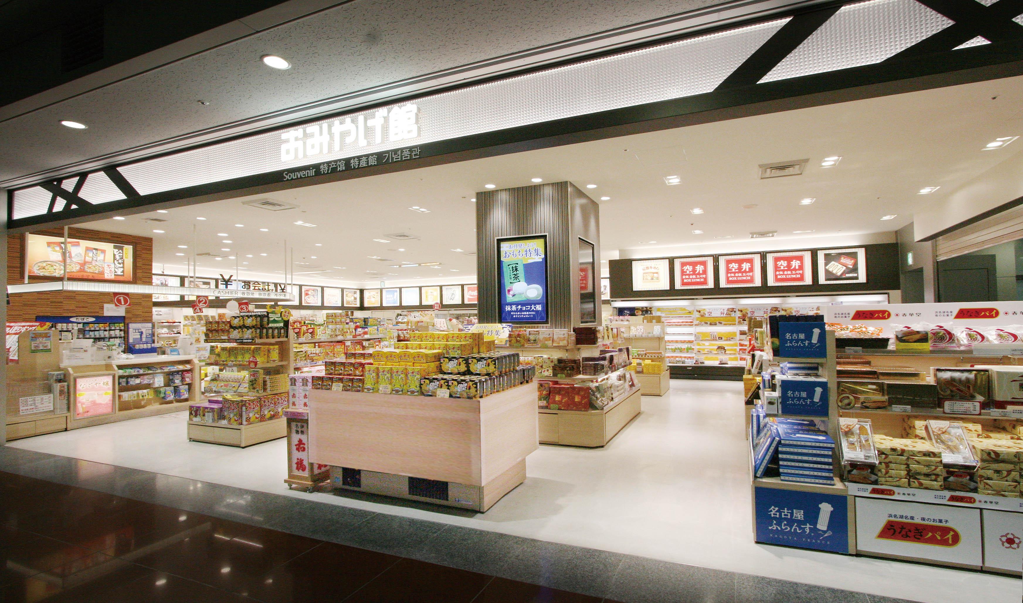 新しい定番名古屋土産!?「おにぎりせんべい」の小倉バター味が発売 - sub2 3