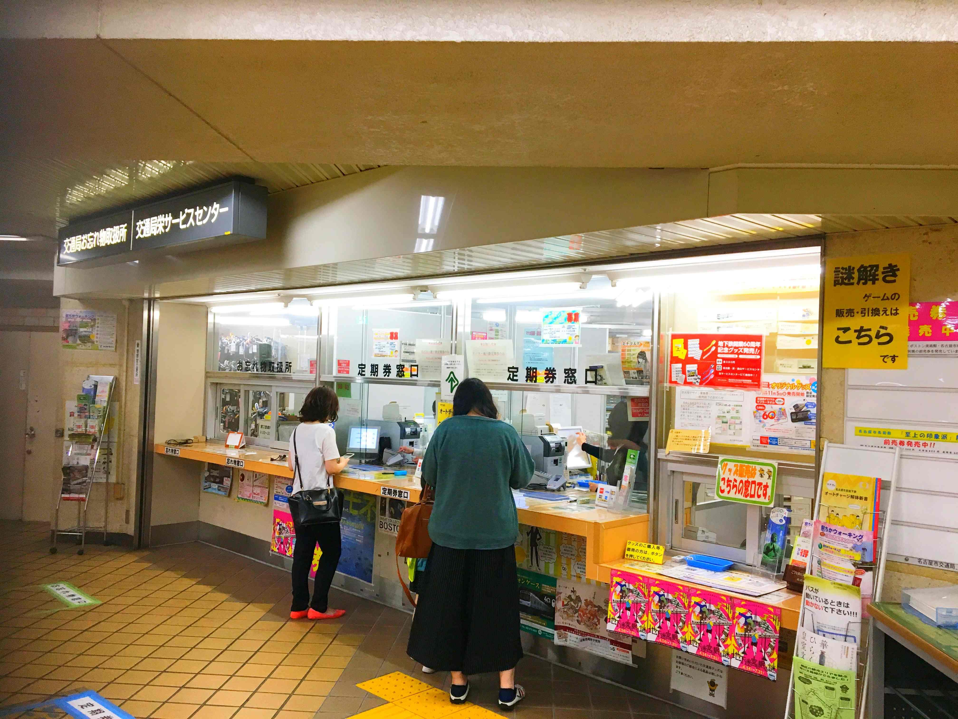 地下鉄を使って謎解き? 「ナゾトキ街歩きゲーム」が名古屋に初上陸 - IMG 2094