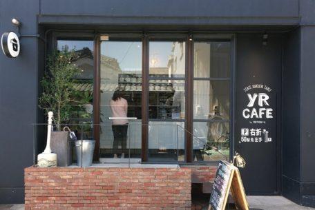 特別なランチに「つけパンシチュー」という選択肢を、犬山駅から徒歩3分「YR CAFE」