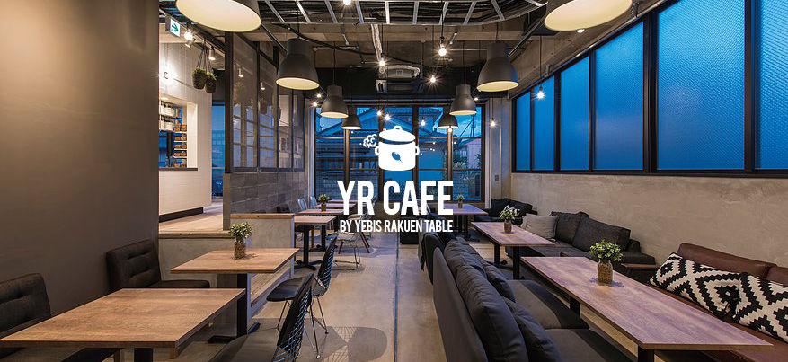 特別なランチに「つけパンシチュー」という選択肢を、犬山駅から徒歩3分「YR CAFE」 - b70a55 75471d1b404d4ff8a462603dc401088e