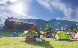日帰りでも!キャンプ宿泊でも!夏を遊びつくす『めいほう高原キャンプフィールド』 - main 4 260x160