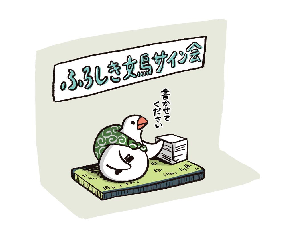 カワイイグッズだけでなく、美味しいスイーツも。名古屋で初開催「ことりマルシェ」 - sub1 3
