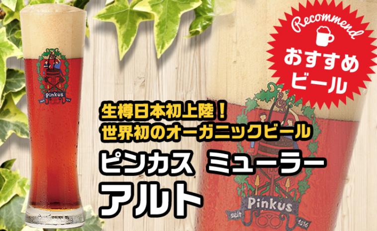 暑い夏はビールで乗り切る!『名古屋オクトーバーフェスト2018』が久屋大通で開催 - 2987ec7385279296b861c8bae1d88569