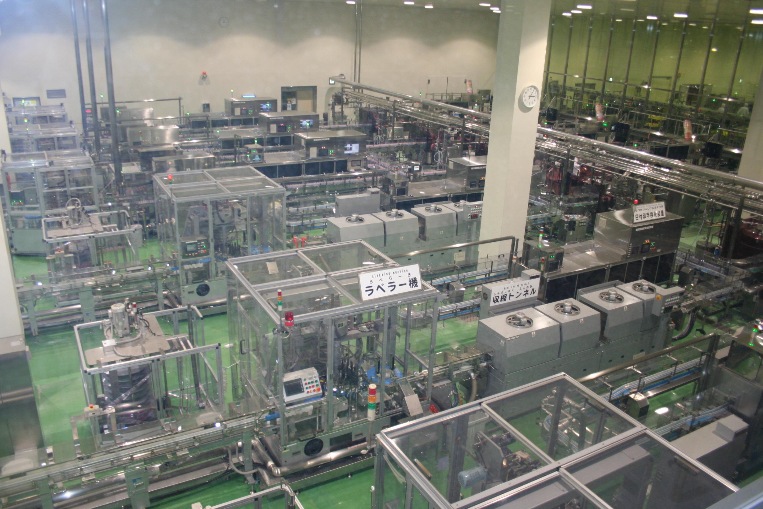 見て、知って楽しむ。ヤクルトの生産工程とは? 工場見学へ行ってみよう! - 5f3c45175f19c01b86eb990428dd30f7