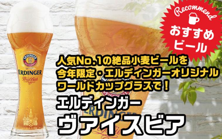 暑い夏はビールで乗り切る!『名古屋オクトーバーフェスト2018』が久屋大通で開催 - 6e2217cf7c899b03416d1695c07ca8a2